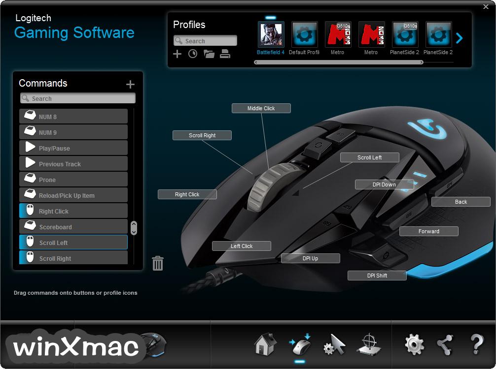 Logitech Gaming Software (32-bit) Screenshot 3