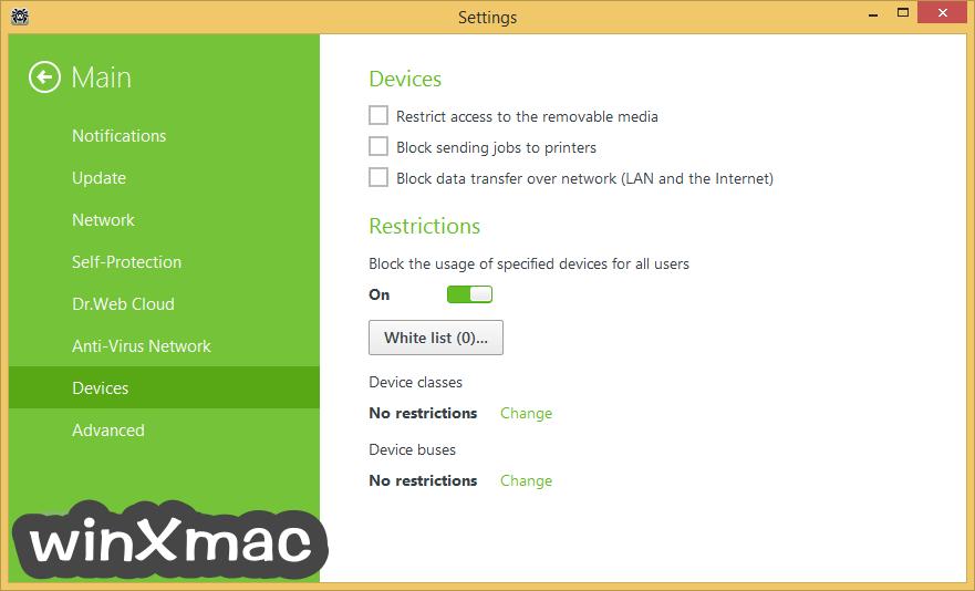 Dr.Web Security Space Screenshot 2